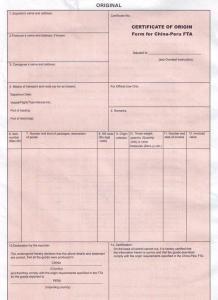 出口泰国原产地证_产地证fe及CO的区别在哪?如何办理产地证?